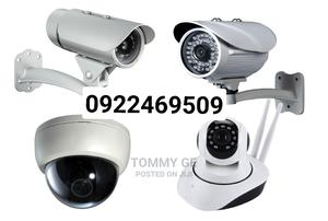 Security Camera  New Brand Security Camera  | Security & Surveillance for sale in Addis Ababa, Yeka