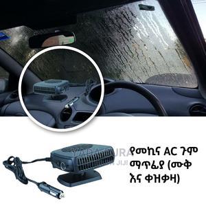 የመኪና ማሞቅያ እና ማቀዝቀዣ | Vehicle Parts & Accessories for sale in Addis Ababa, Bole