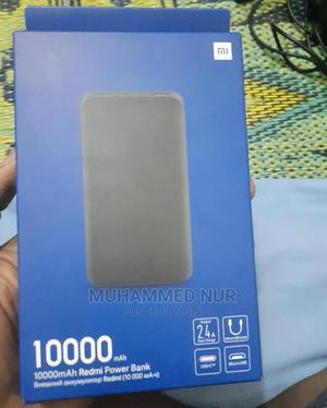 ፓወር ባንክ(Power Bank)   Accessories for Mobile Phones & Tablets for sale in Addis Ababa, Nifas Silk-Lafto