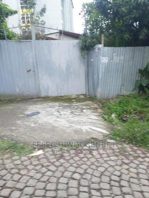 Yemeshet Meyanor Bat Yalew Bota | Land & Plots For Sale for sale in Addis Ababa, Bole