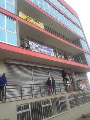 ለንግድ የሚሆን G+4 ህንጻ | Commercial Property For Sale for sale in Addis Ababa, Lideta