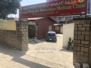 For Sale Great Location | Commercial Property For Sale for sale in Addis Ababa, Yeka