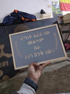 Hand Made Crafts | Arts & Crafts for sale in Addis Ababa, Kolfe Keranio