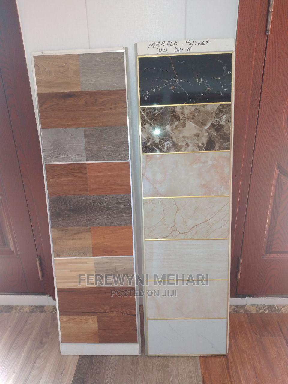 Spc Floor Tiles
