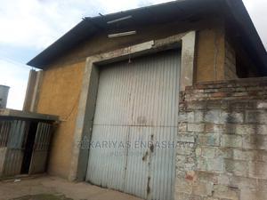 400 ካሬ ለኪራይ የቀረበ ሰፊ መጋዘን በመሀል አዲስ አበባ በሚያስገርም ዋጋ | Commercial Property For Rent for sale in Addis Ababa, Gullele