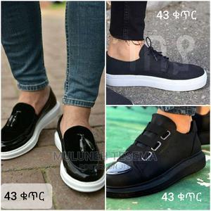 CHEKICK ዘመናዊ የቱርክ ጫማዎች | Shoes for sale in Addis Ababa, Yeka