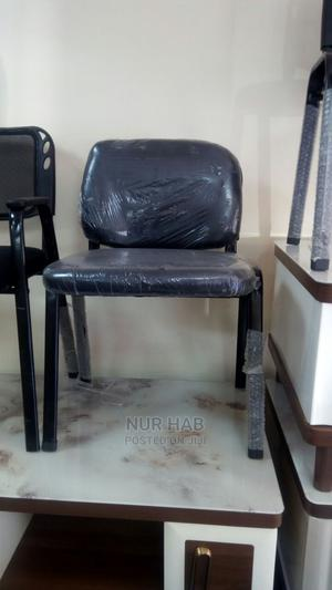 Office Gust Chairs | Furniture for sale in Addis Ababa, Arada