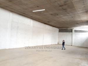 220 ካሬ ለ Drugstore እና ለተለያዩ እቃዎች ስቶር የሚሆን መጋዘን በመሀል አዲስ አበባ | Commercial Property For Rent for sale in Addis Ababa, Gullele