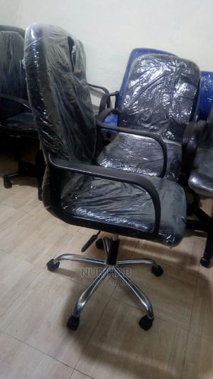 Office Furniture | Furniture for sale in Addis Ababa, Arada