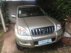 Toyota Land Cruiser Prado 2005 | Cars for sale in Addis Ababa, Kirkos