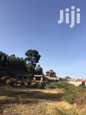 1100-3200 Sqm Residential Land for Sale at Furi Noc | Land & Plots For Sale for sale in Addis Ababa, Kolfe Keranio