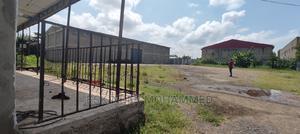 መጋዘን ሽያጭ ዱከም ከተማ | Commercial Property For Sale for sale in Oromia Region, East Hararghe