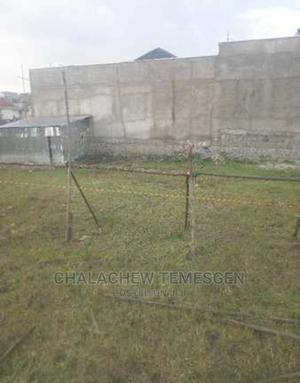 የሚሸጥ መሬት ሚዛን አካባቢ | Land & Plots For Sale for sale in Oromia Region, Oromia-Finfinne