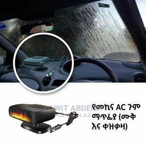 የ መኪና ማሞቅያ እና ማቀዝቀዝሃ(Car Ac) | Vehicle Parts & Accessories for sale in Oromia Region, Adama