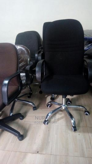 Managerial Office Chairs | Furniture for sale in Addis Ababa, Arada