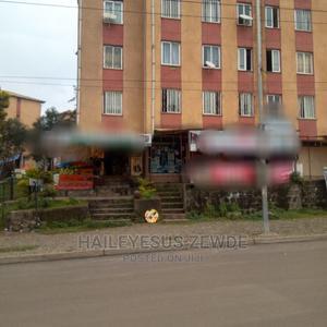 ሰሚት ኮንዶሚኒየም | Commercial Property For Sale for sale in Addis Ababa, Bole