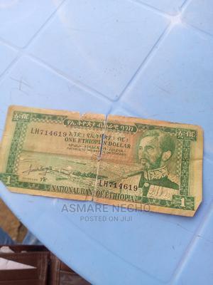 Old Hailesilasse Money | Arts & Crafts for sale in Oromia Region, North Shewa