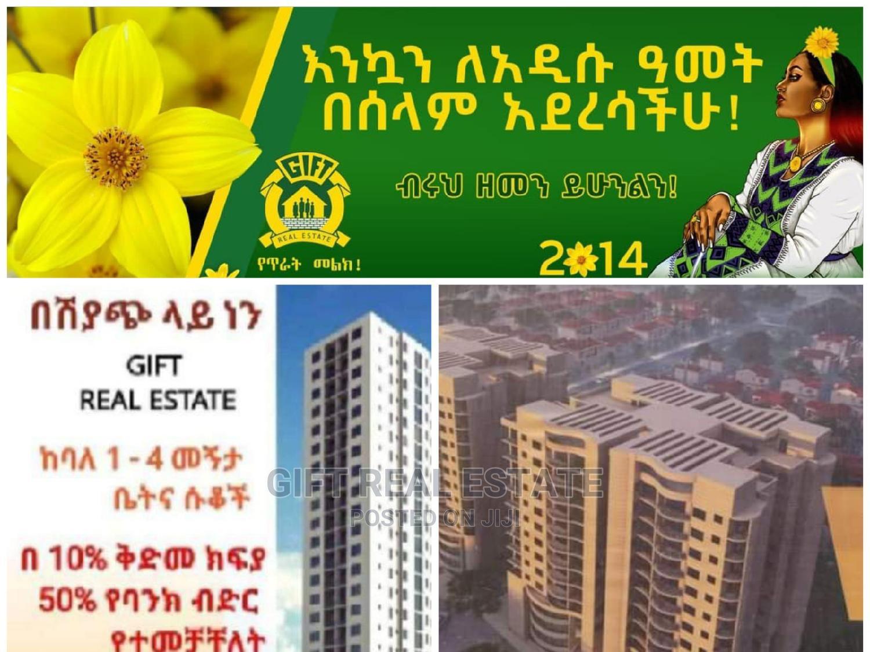 3bdrm Apartment in ጊፍት, Bole for Sale   Houses & Apartments For Sale for sale in Bole, Addis Ababa, Ethiopia