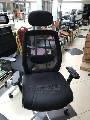 High Back Mash Chair | Furniture for sale in Addis Ababa, Nifas Silk-Lafto