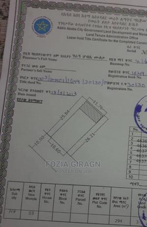 Addis Ababa Kara Kore | Land & Plots For Sale for sale in Addis Ababa, Kolfe Keranio