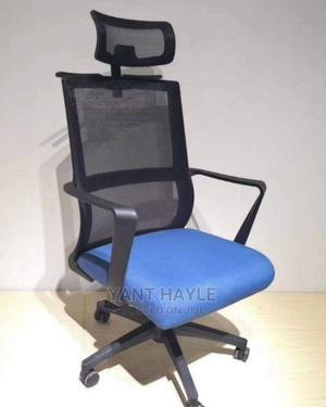 High Back Mesh Chair   Furniture for sale in Addis Ababa, Nifas Silk-Lafto
