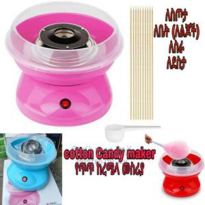 Cotton Candy Maker   Kitchen Appliances for sale in Addis Ababa, Bole
