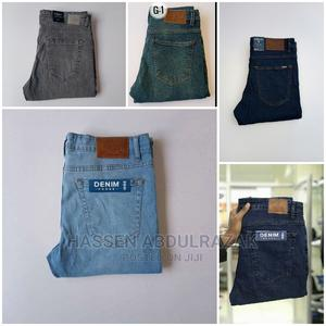 Denim House Jeans   Clothing for sale in Addis Ababa, Bole