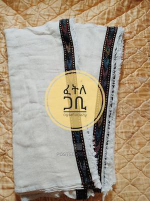Wollo Gabi (ወሎ ጋቢ)   Clothing for sale in Amhara Region, South Wollo