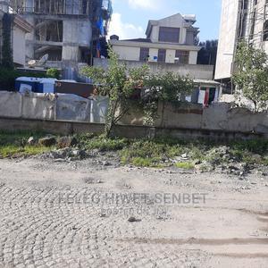 Yemeshet Konjo Bota Be Ayat | Land & Plots For Sale for sale in Addis Ababa, Bole