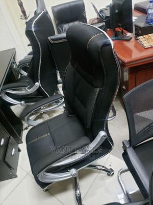 Manageryal Geust Chair | Furniture for sale in Addis Ababa, Nifas Silk-Lafto
