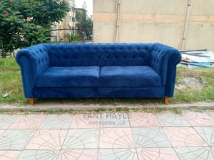 Luxury Sofa | Furniture for sale in Addis Ababa, Nifas Silk-Lafto