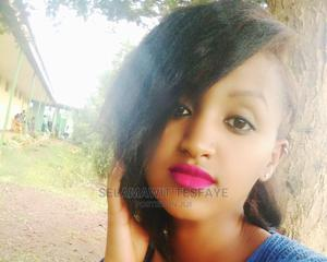 Geography Grade 9 10 | Teaching CVs for sale in Addis Ababa, Yeka