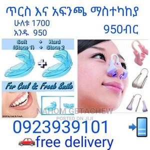 Teeth and Nose Corrector | Tools & Accessories for sale in Addis Ababa, Bole