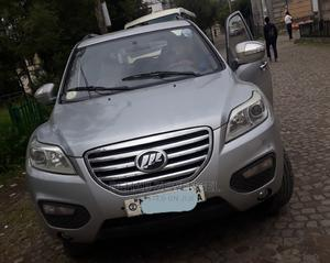 Lifan 530 2013 Silver | Cars for sale in Addis Ababa, Bole