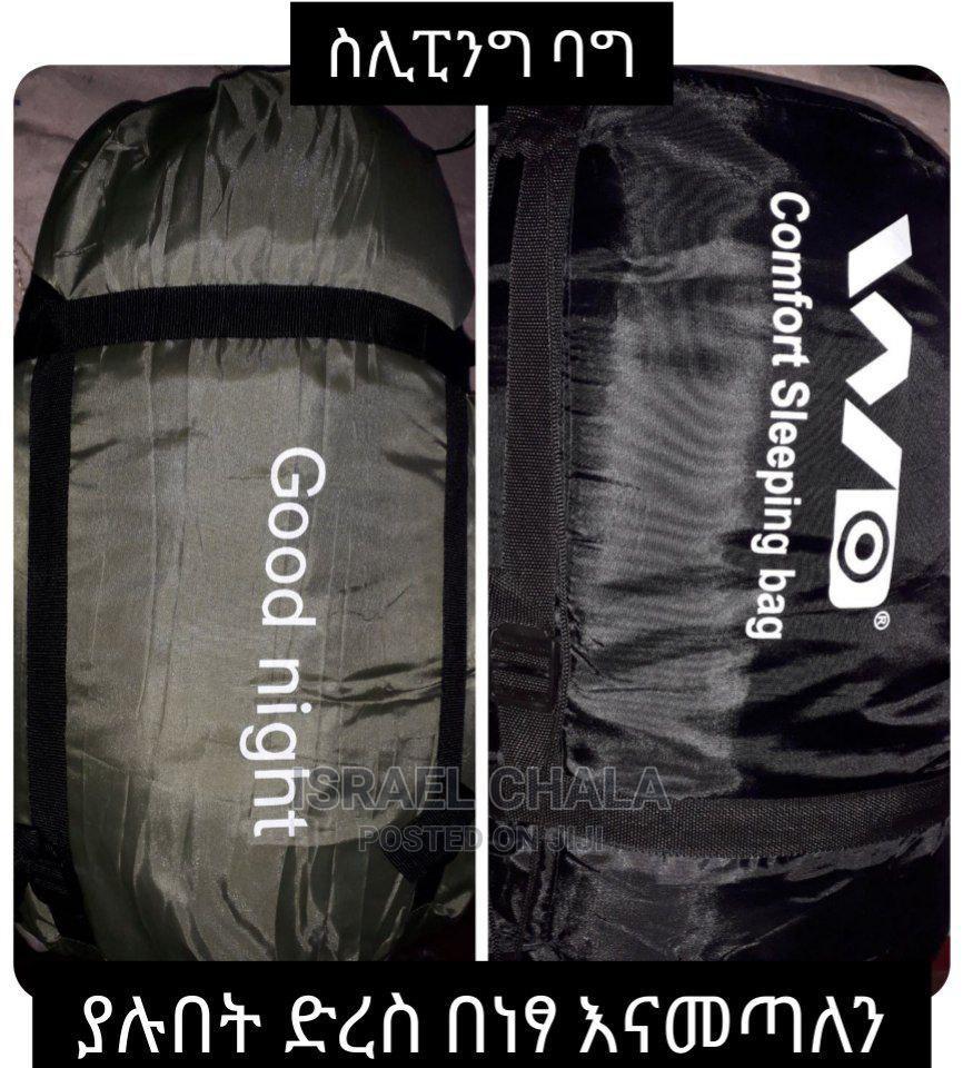 Sleeping Bag | Camping Gear for sale in Bole, Addis Ababa, Ethiopia