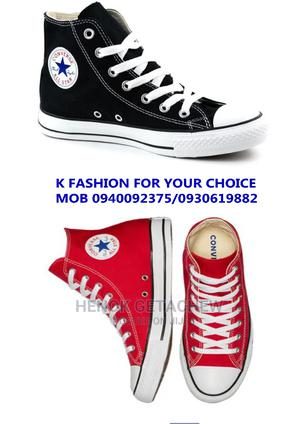 All Star Converse Unisex Shoes | Shoes for sale in Addis Ababa, Bole