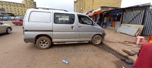 Toyota Hilux 2006 Silver   Cars for sale in Addis Ababa, Nifas Silk-Lafto
