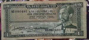 For Sell. Old Ethiopian Haileselassie 1 Money | Arts & Crafts for sale in Addis Ababa, Bole