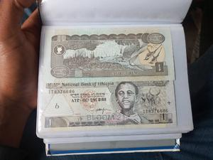 Old Ethiopian One Birr Note | Arts & Crafts for sale in Addis Ababa, Bole