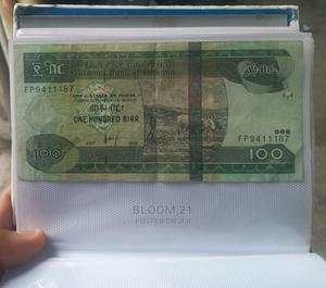 Old Ethiopian 100 Bir Note | Arts & Crafts for sale in Addis Ababa, Bole