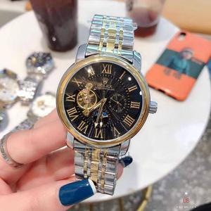 ምርጥ ሰአቶች አሉን | Watches for sale in Addis Ababa, Bole