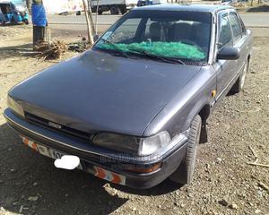 Toyota Corolla 1990 Hatchback Gray   Cars for sale in Addis Ababa, Arada