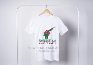 IRRECHA Beal Is Coming #T-Shirt Designs for You and Your Bel   Clothing for sale in Addis Ababa, Arada