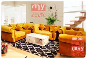 Brand New Sofa | Furniture for sale in Addis Ababa, Nifas Silk-Lafto