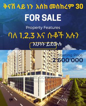 Furnished 2bdrm Apartment in Gift Real Estate, Yeka for Sale | Houses & Apartments For Sale for sale in Addis Ababa, Yeka