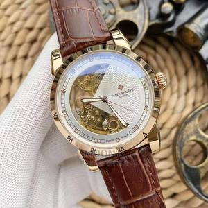 Patek Philippe Boutique Men's Watch | Watches for sale in Addis Ababa, Bole