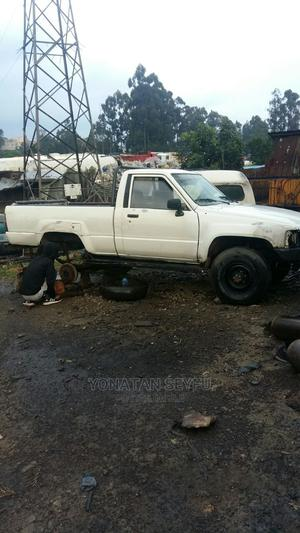 Toyota Hilux 1989 White | Cars for sale in Addis Ababa, Nifas Silk-Lafto