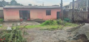 Land for Ssle | Commercial Property For Sale for sale in Addis Ababa, Bole