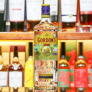 Gordon Gin | Meals & Drinks for sale in Addis Ababa, Nifas Silk-Lafto