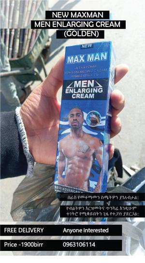 For Boys Don't Miss This Product | Bath & Body for sale in Addis Ababa, Bole